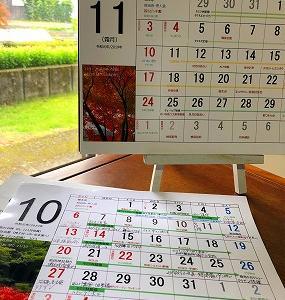 カレンダー作り & 紅葉の準備