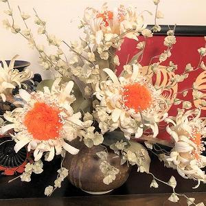 お正月花を携えて紅葉狩りに我が家へ