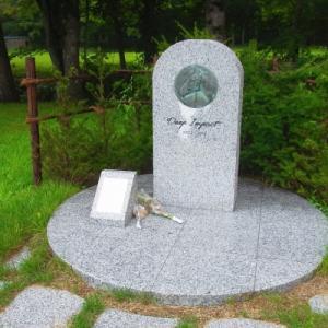 ディープのお墓