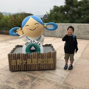吉野ヶ里遺跡公園 part1