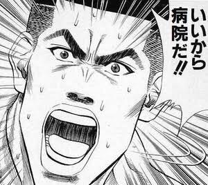 日本政府とコント劇