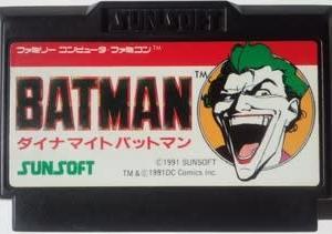 「ダイナマイト バットマン」 レビュー (ファミコン)