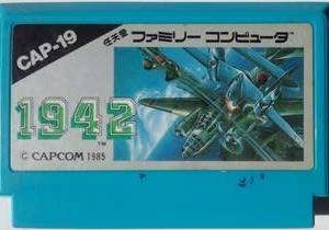 「1942」 レビュー (ファミコン)