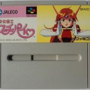 「美少女雀士 スーチーパイ」 レビュー (スーパーファミコン)
