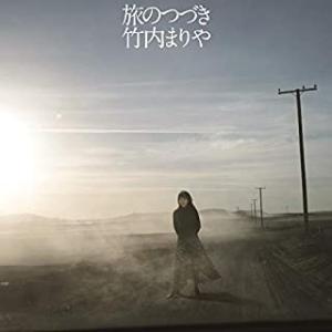 「竹内まりや シングル『旅のつづき』デイリー&ウイークリーチャート」S6432