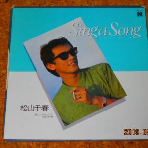 「松山千春『Sing a Song』に思うこと~松山千春 全作品解説3~V1.3」S2117NF