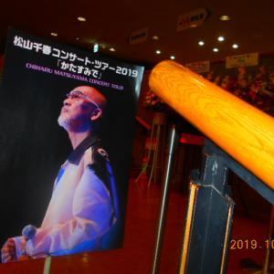 「◆松山千春コンサートツアー2019秋『かたすみで』演奏曲タイトル別演奏回数V2.7」S6439