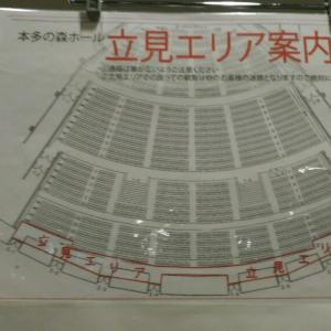 「2020年1月21日 中島みゆき2020ラストツアー『結果オーライ』本多の森ホール」S6640