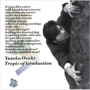 「これから尾崎豊を聴いてみたい。そんな方々に僕が薦めるアルバム6作品」S7028