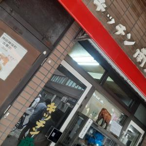 「Since 1966 閉店間近の神保町・キッチン南海(元祖カツカレー)なう。」S7067