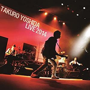 「その2 吉田拓郎、来年2021年夏をもって全てのコンサート活動を終了に思うこと」S7192-2
