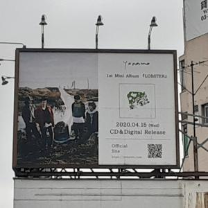 「ビルボード。4月からYonawoのまま、が、物語る危機的状況。」S7201