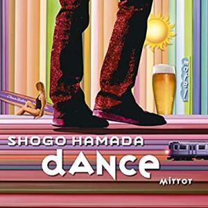 「浜田省吾 9月9日リリース『MIRROR/DANCE』のジャケット写真公開」S7208