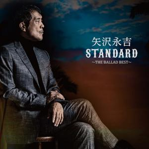 「矢沢永吉『STANDARD~BALLAD BEST』デイリー&ウィークリーチャート」S7494