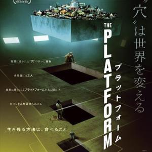 「2021.1.29公開 映画『プラットフォーム』イバン・マサゲ主演」S7721