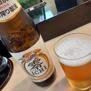 「すしざんまい ノンアルビールと、一貫60円(税込66円)なう。」S8152