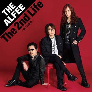 「本日発売 THE ALFEE シングル『The 2nd Life -第二の選択-』」S8264