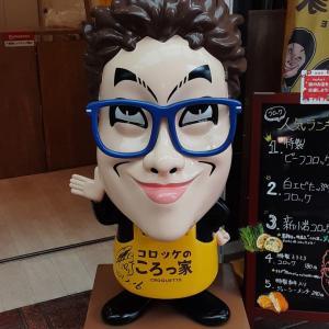 「東京都江戸川区新小岩で、ミスド・さつまいもドなう。」S8397