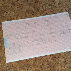 「長渕剛 配信03『LIVE '90–'91 JEEP』より『プン プン プン』」S8426