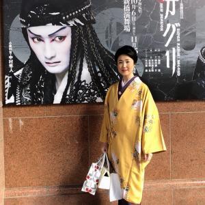 今度は隼人さんのスーパー歌舞伎Ⅱへ