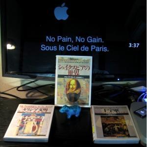 巴里で午睡 paris de hirune ── 錯誤の断層グラフィック・デザイナー戸田ツトム追悼 創元社『知の再発見』双書を読了する。