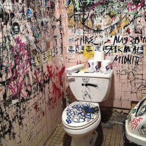 Latrinalia Anatomia 便所の落書きの解剖学/すべてのSNSは便所の落書き、Toilet Graffitiにも劣る。
