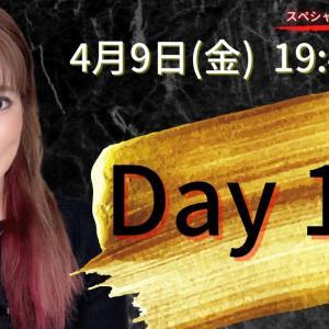 【Day 12】世界大会優勝 日本 人 としての 貢献