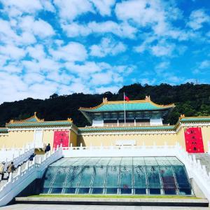 台湾④ 故宮博物院