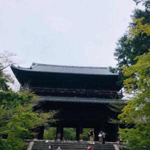 京都散策 南禅寺