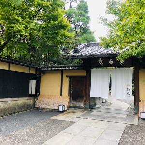 京都ランチ 南禅寺参道 菊水