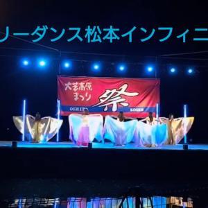 10/26(土)出演@松本市