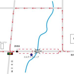 橋の工事期間延長