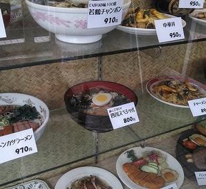 ファミリーレストラン若鶴(室蘭市絵鞆町)2杯目