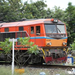 タイ国鉄、無許可で5県から出ることを禁止