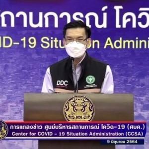 タイ、新型コロナワクチン接種後に28人死亡