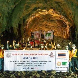 タイ最長の鉄道トンネル貫通
