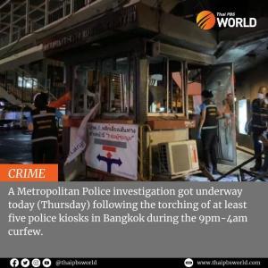 バンコクの交番5ヶ所で放火、深夜外出禁止時間中に