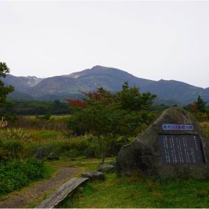 久住山 1,787m & 中岳 1,791m