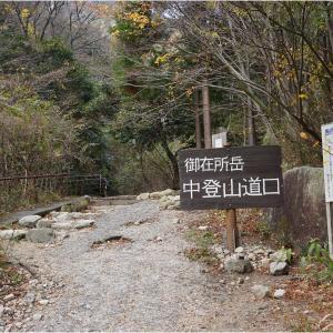 御在所岳 1,212m(中道登山道)