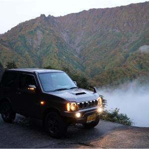 燧ヶ岳 2,356m