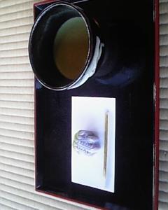 浜離宮の御茶屋さん写真追加