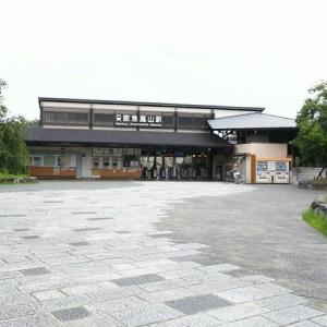 空いてる京都へおこしやす