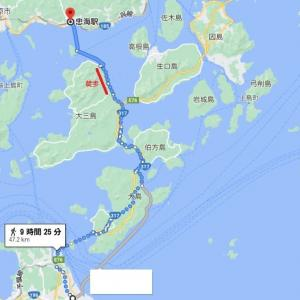 愛媛-広島県間を格安ルートで渡る