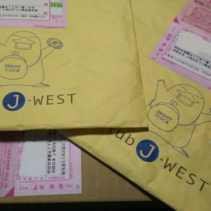 JR西日本ポイント交換