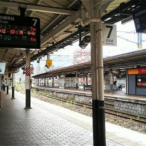 新幹線近トク 1・2・3を使って小ワープ