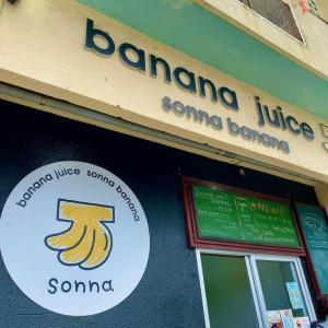 sonna banana 恩納村店