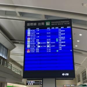 那覇空港(3月10日)