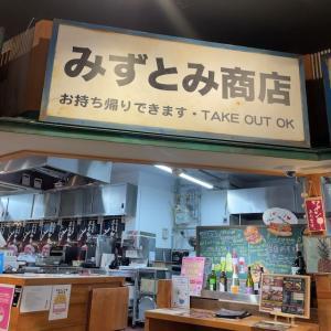 OK STEAK(みずとみ商店)@国際通りのれん街(旧三越)