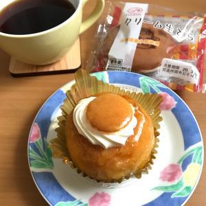 不二家のケーキ&AppBankから優待券届く