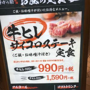 CIAL横浜 クリレス のお店に行って来ました